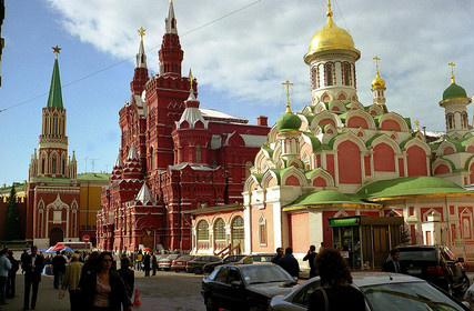 Slider_moscow_russia