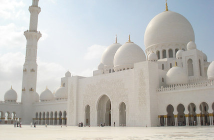 Slider_united-arab-emirates_shaik-zayed-mosque